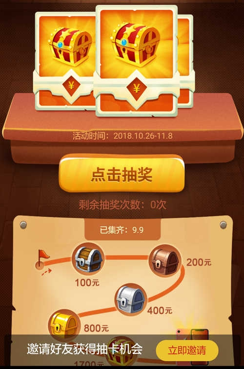 搜狐新闻资讯版app邀请码
