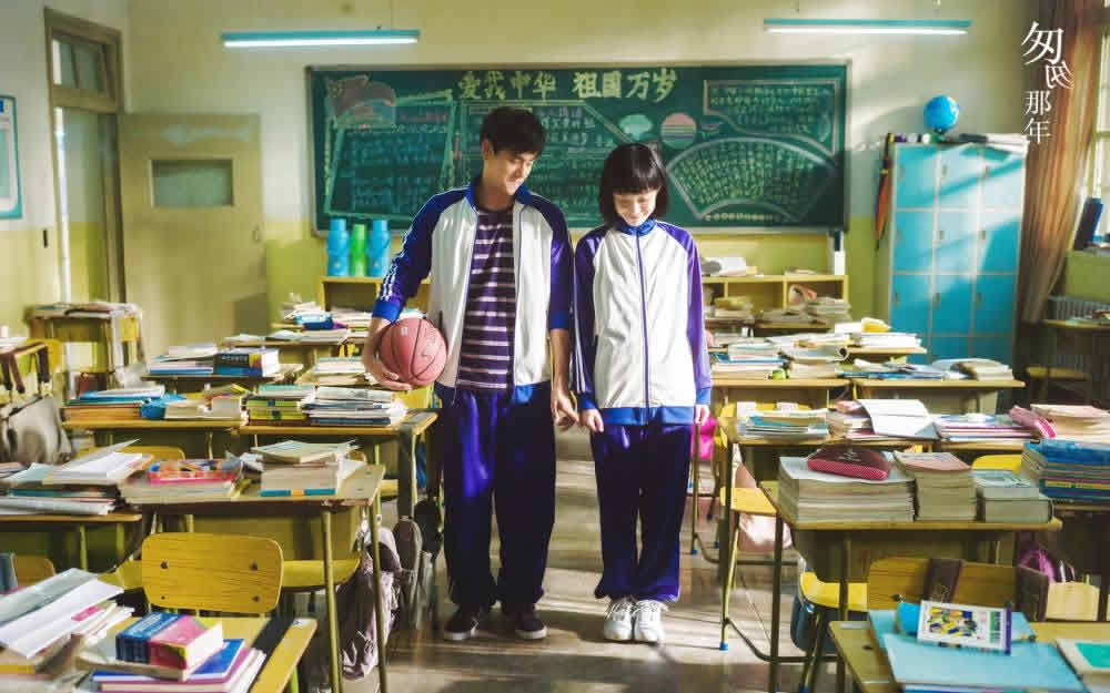 推荐10部值得观看的高分青春校园爱情电影