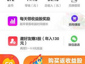 淘新闻app下载_淘新闻下载注册地址