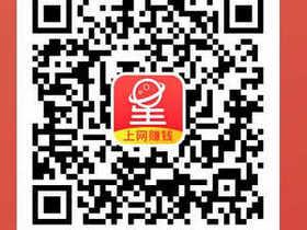 星球联盟app官网