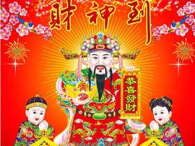 透过春节免费送财神,学习一种推广赚钱思维