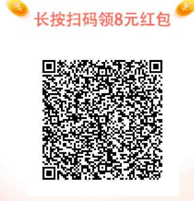 淘小说下载
