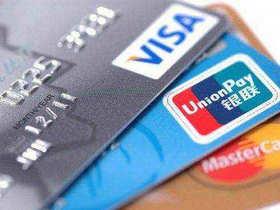 没钱还信用卡怎么办?那就抓紧时间多赚钱吧