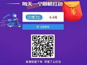 高傭聯盟app官網