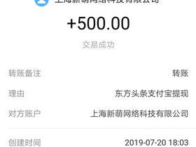 东方头条app官方下载地址
