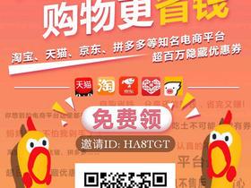 粉象生活官网,粉象生活app下载