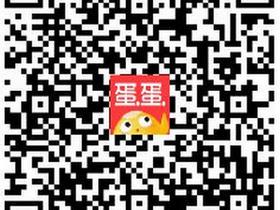 蛋咖app官方下载地址,蛋咖手机下载