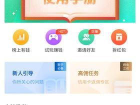 王百万app推广如何赚钱?无限推广模式让你赚到爆