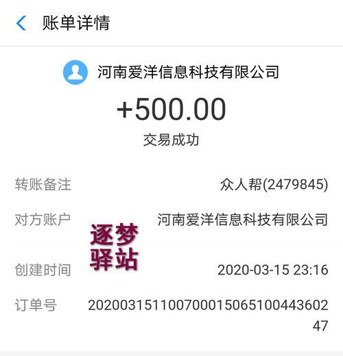 手机赚钱一天赚500元