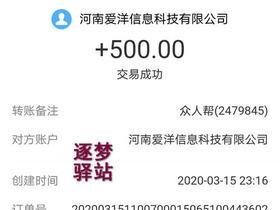 手机赚钱软件日入百元,手机做任务日赚500元