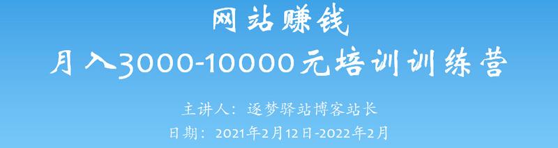 月入3000-10000元实战教程